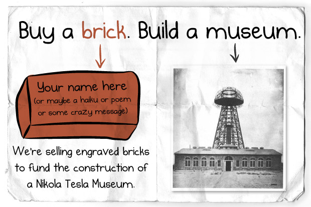 Nikola-Tesla-Museum-Buy-Brick
