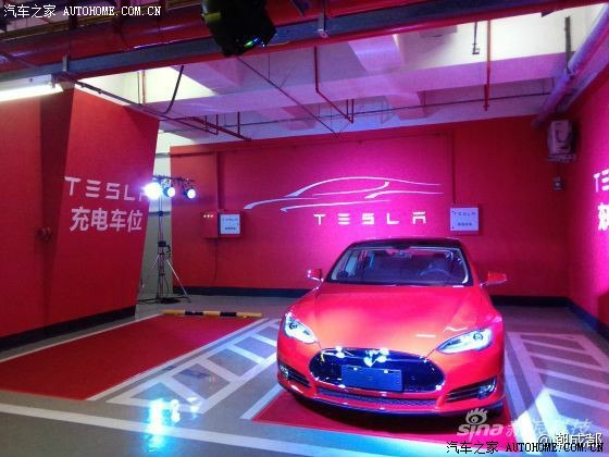 Tesla Supercharger Expansion >> Tesla Celebrates Supercharger Opening in Chengdu China