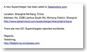 Supercharger Email