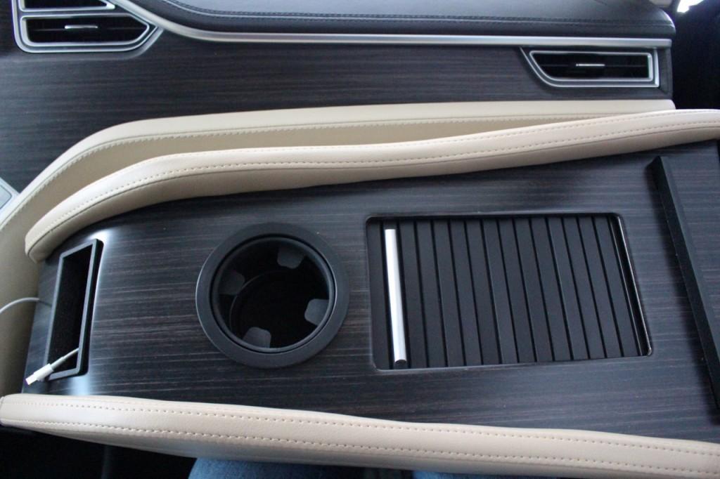 Tesla Center Console Insert trim