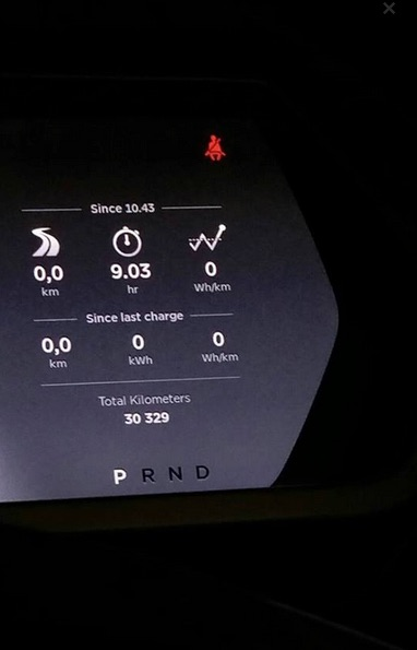 Autopilot-Firmware-v7-Dash-2