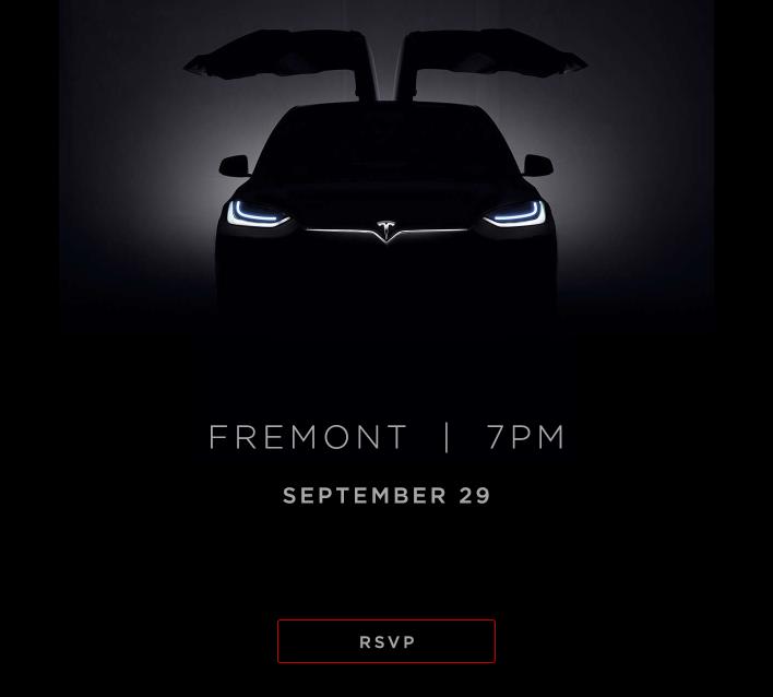 Tesla Model X Launch Event Invitation