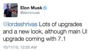 17″ UI Update coming