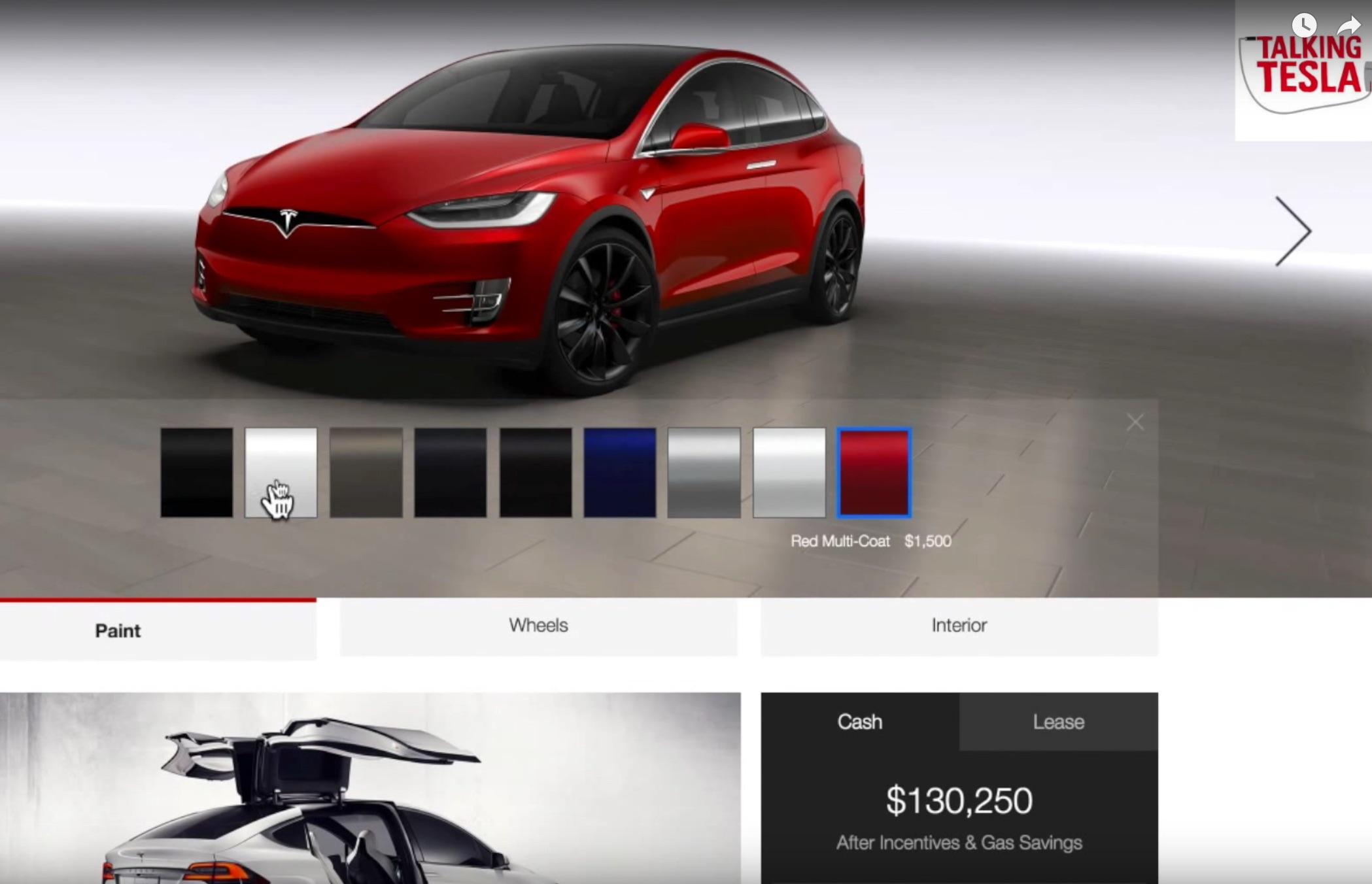 Red Model X Configurator