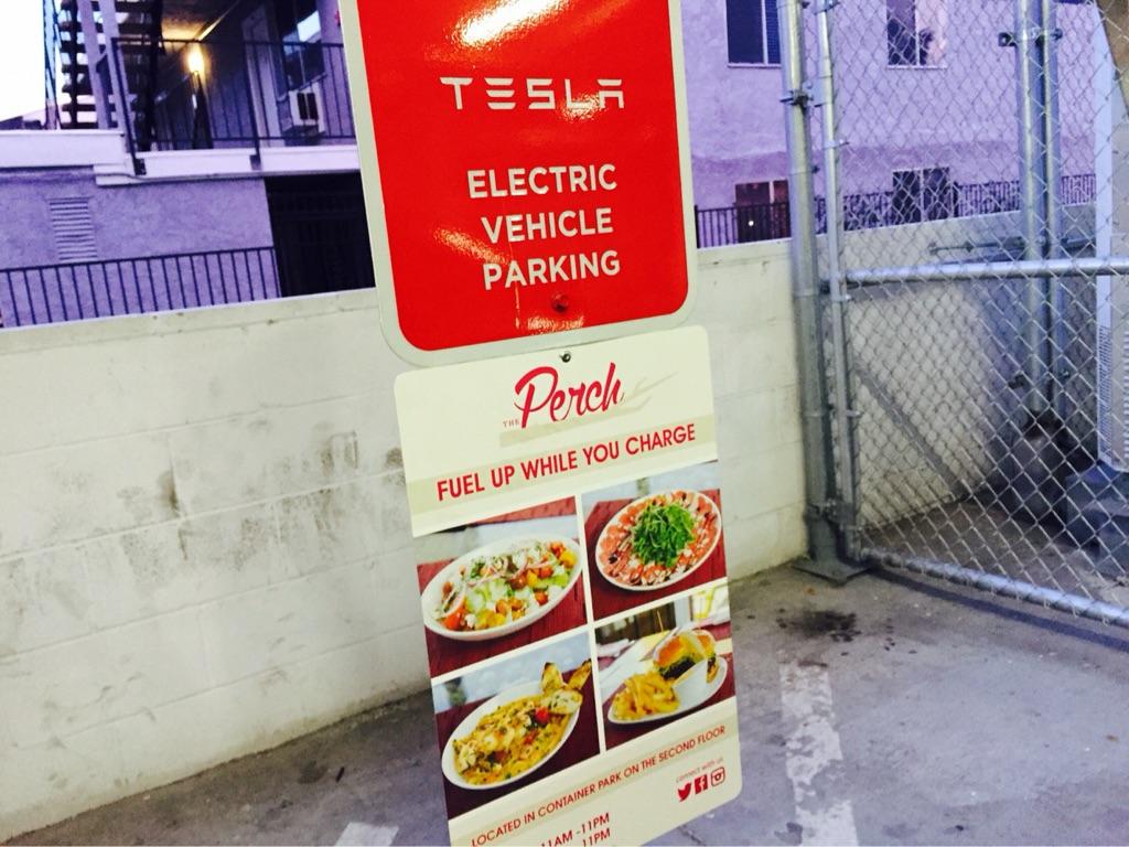 Las Vegas Supercharger
