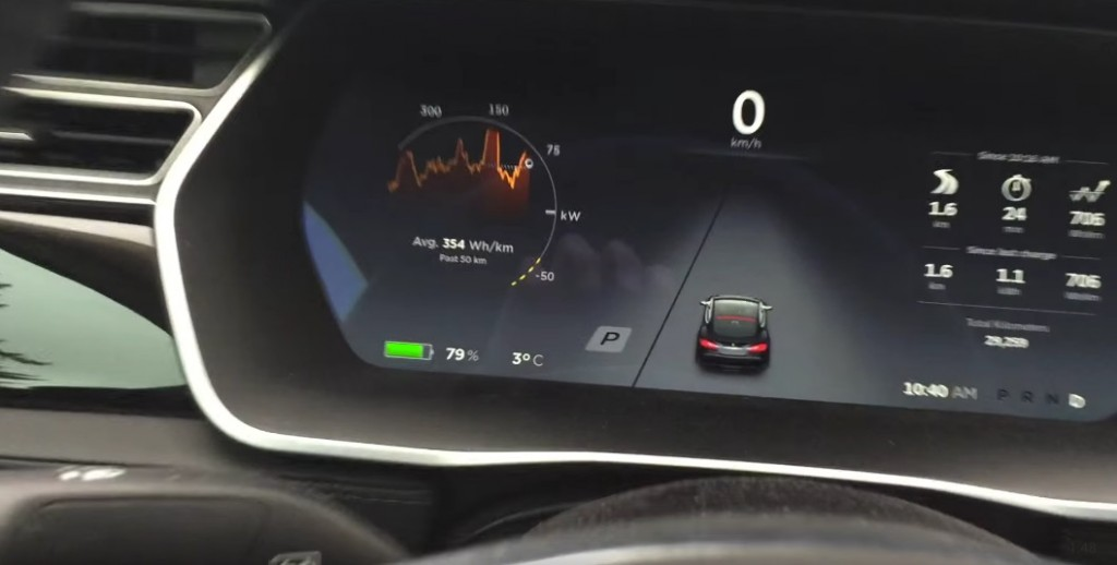 Tesla-Perpendicular-Parking-Indicator