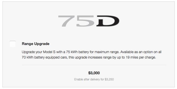 75D Upgrade