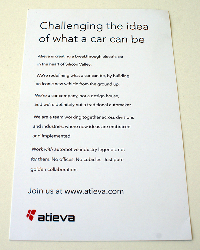 Atieva Announcement