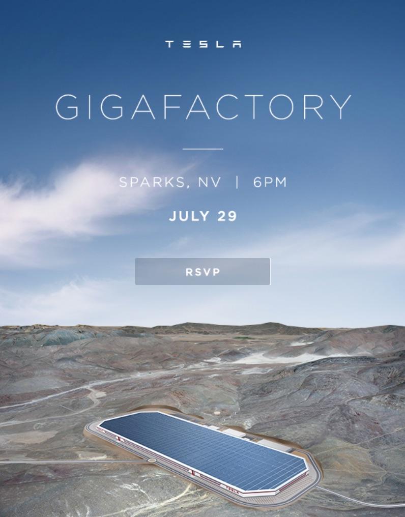 Tesla-Gigafactory-invitation-RSVP-splash