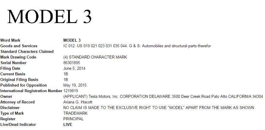 Tesla Model E filing