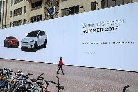 Tesla-store-Dubai