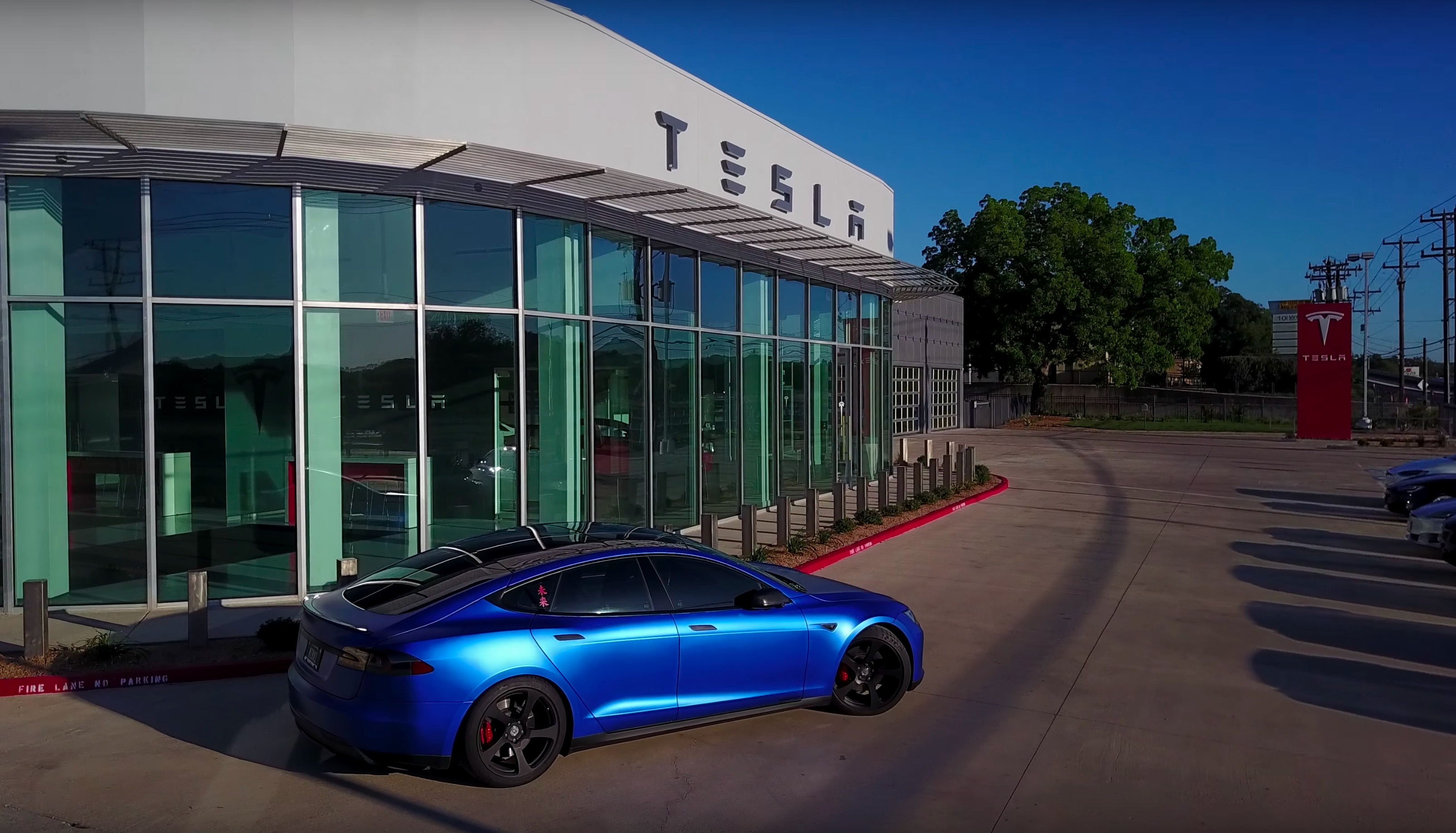 Tesla San Antonio Gallery Service Center Blue Model S