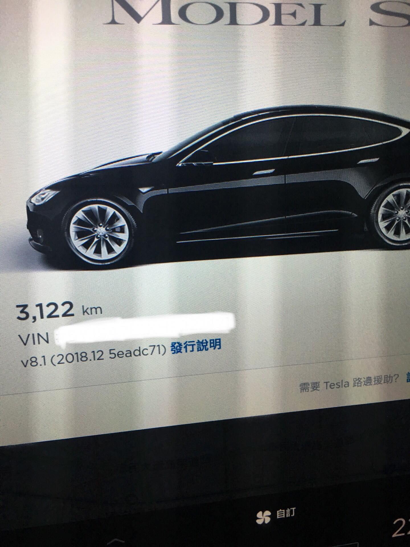 Model S old MCU 2018.12 [Credit: Michael Hsu/Facebook]