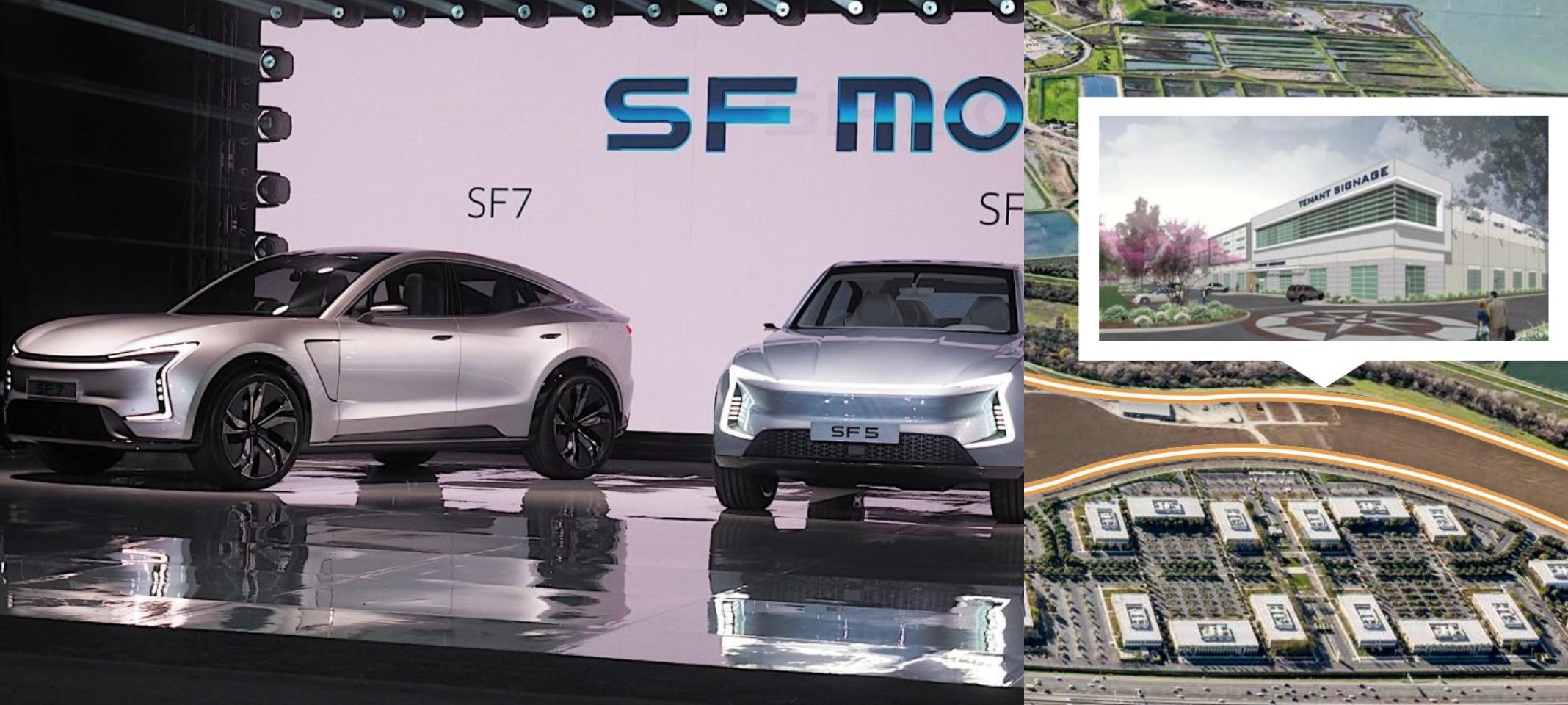 SF Motors New R&D Facility