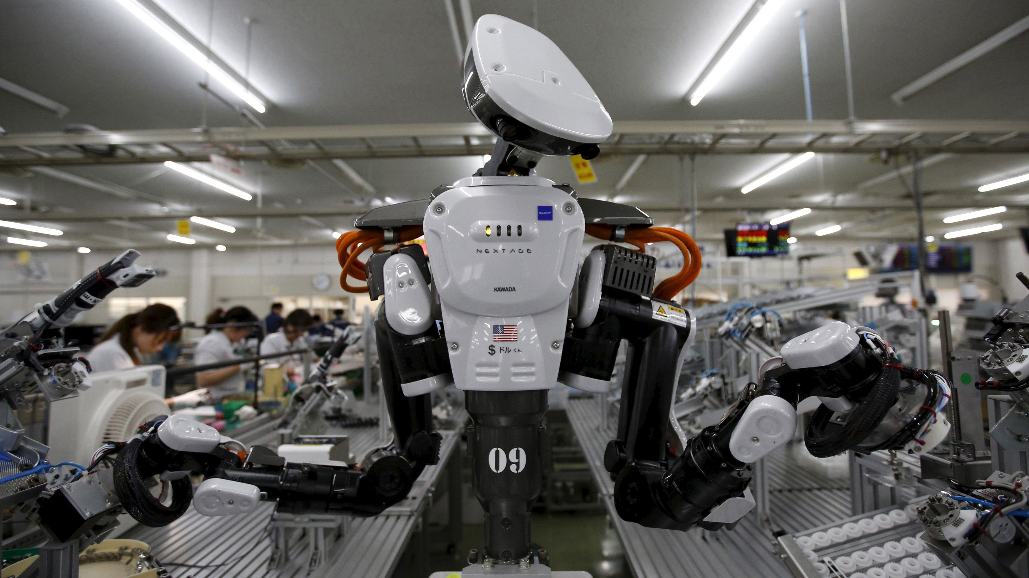 humaoid robot ai worker
