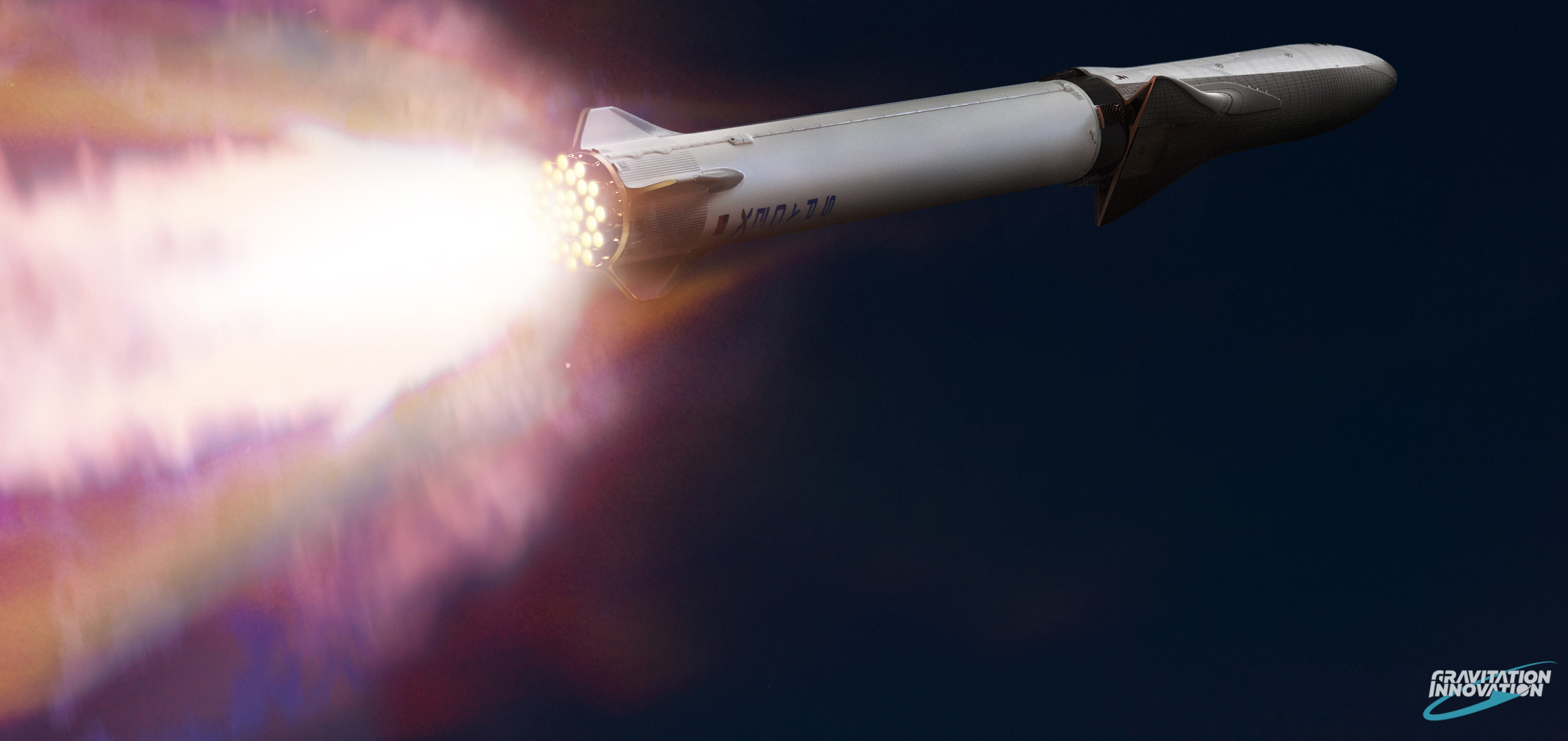 BFR-Launch-03 crop