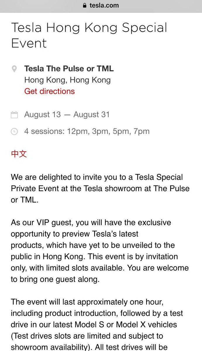 tesla-model-3-invite-hk-2