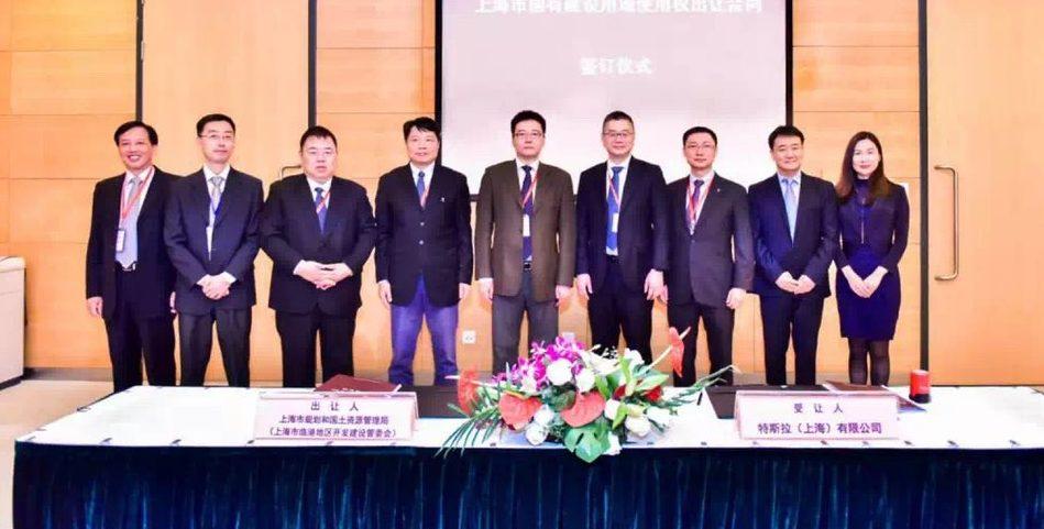gigafactory-3-china-signing