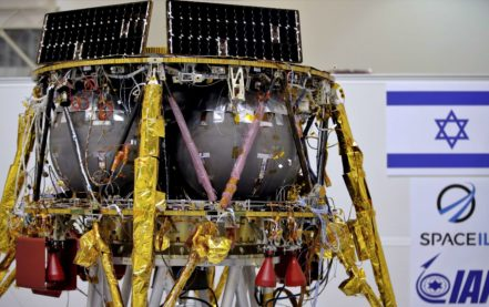 spaceil lunar lander - photo #8