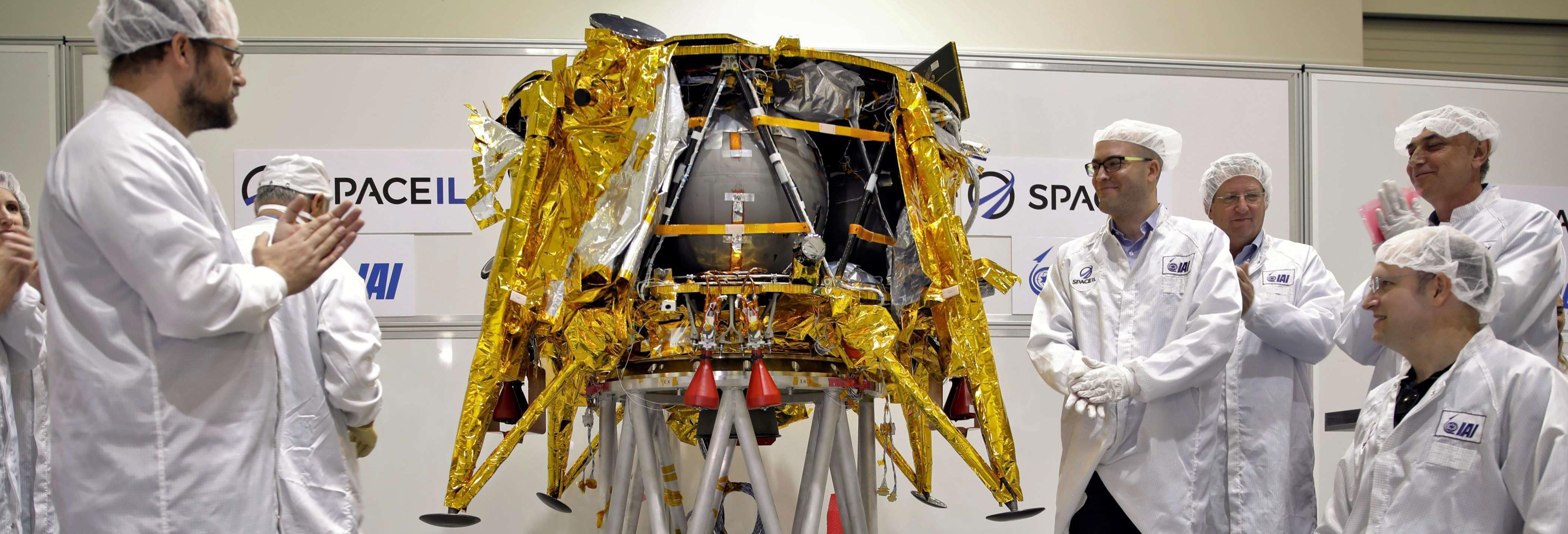Beresheet Moon lander complete 121718 (SpaceIL) 3(c)