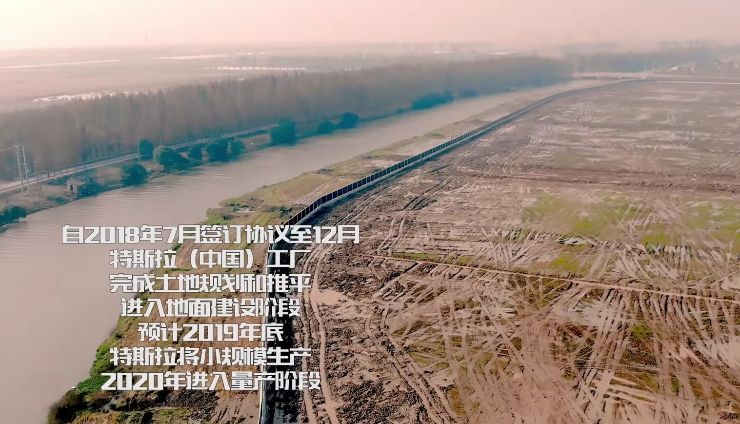 shanghai-gigafactory