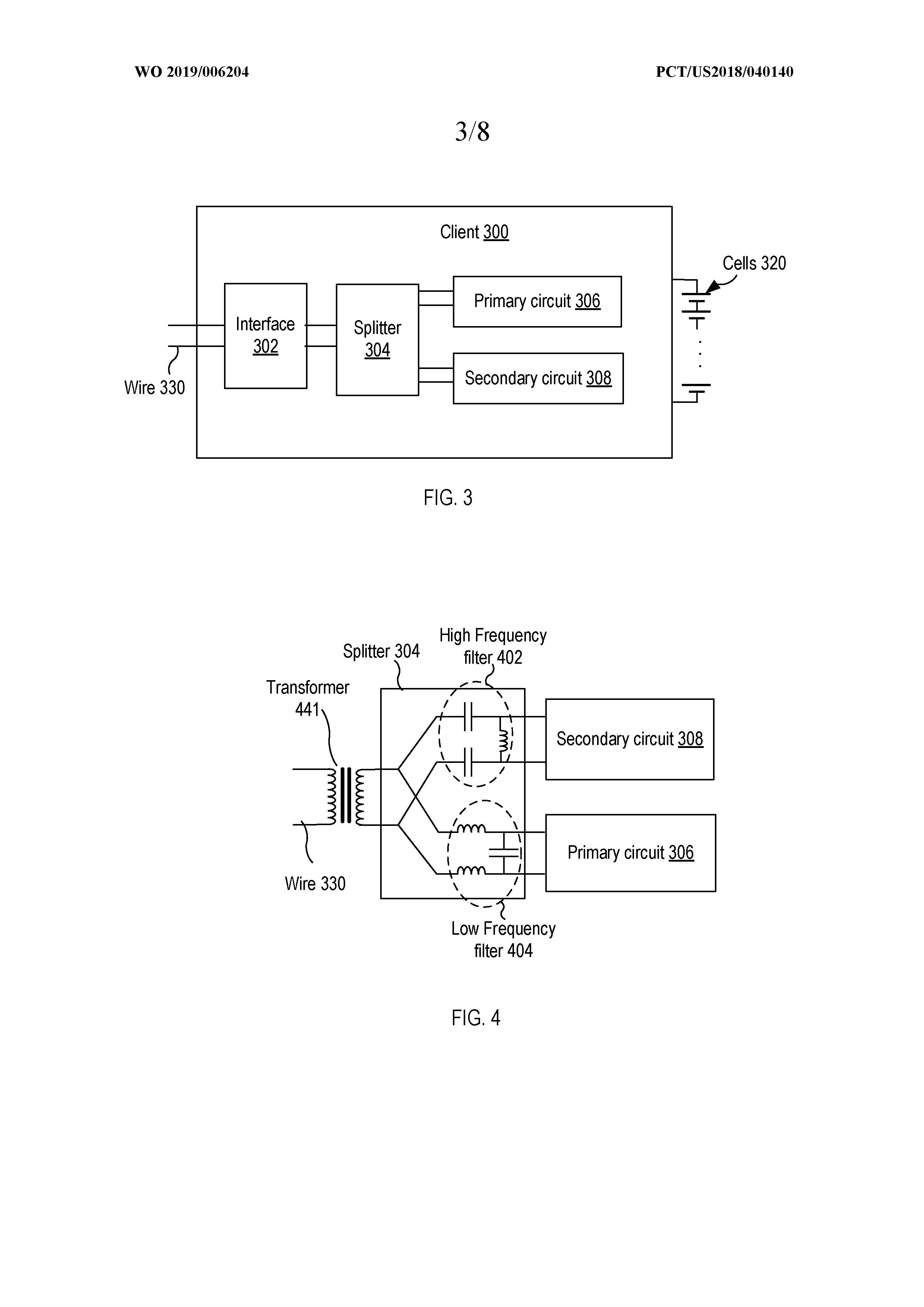 tesla-battery-patent-2