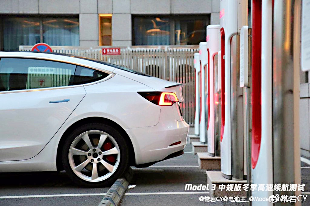 tesla-model-3-shanghai-supercharger