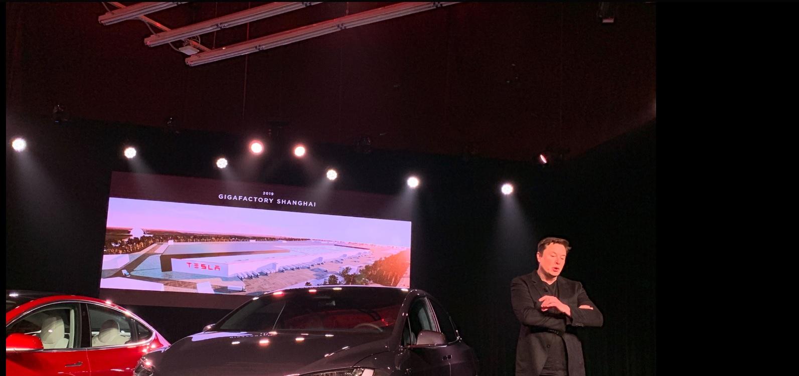 Shanghai-Gigafactory-concept