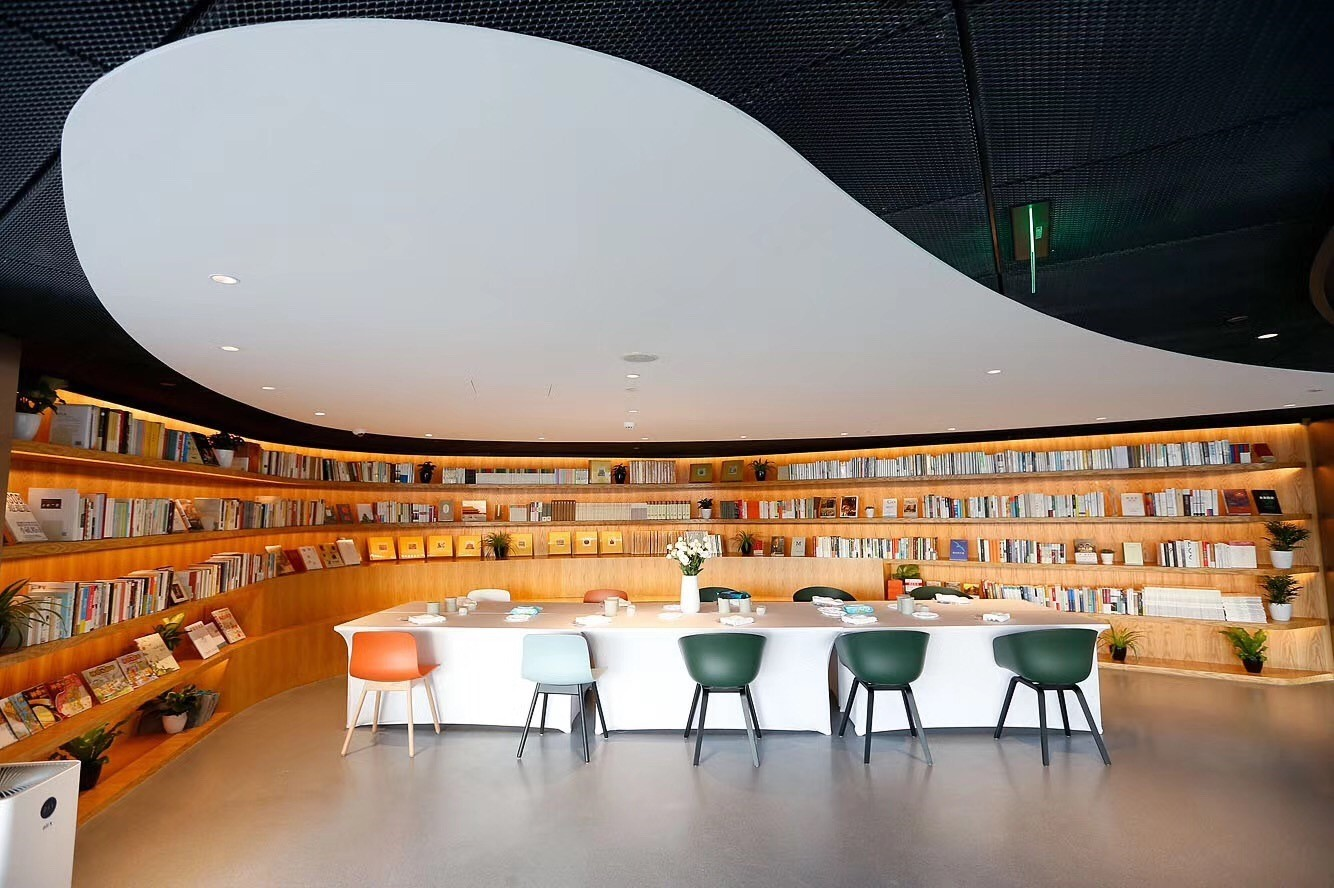 NIO House Beijing Library