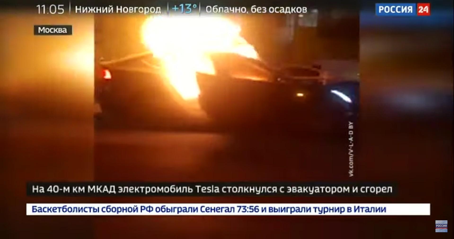 Tesla Model 3 >> Tesla Model 3 fire in Moscow: What we know so far