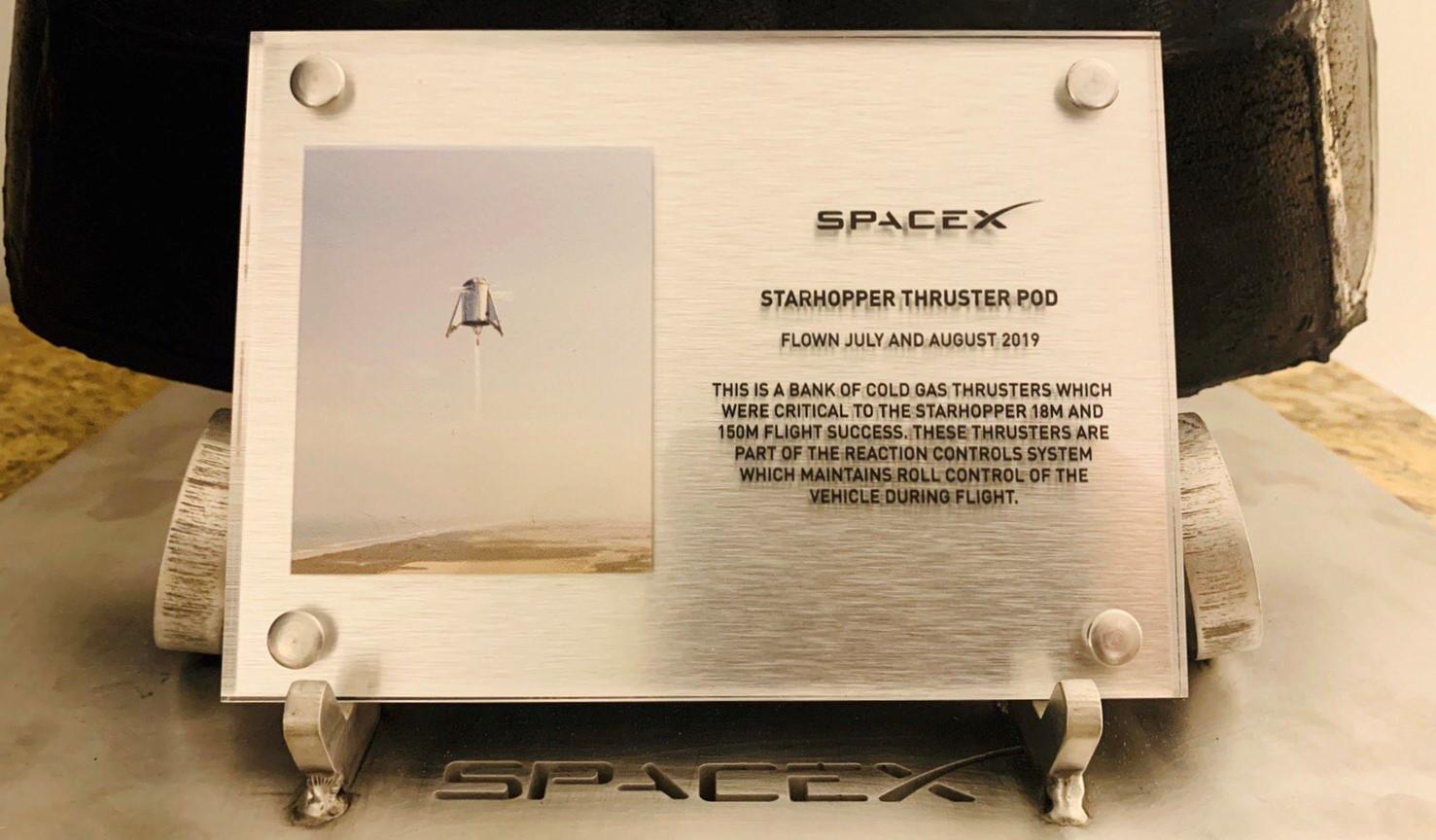SpaceX Starhopper thruster pod Elon Musk gift (Yusaku Maezawa) 2 crop