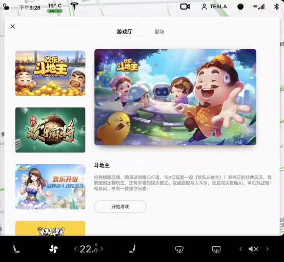 Tesla China Multiplayer Video Games And Useful Apps 1