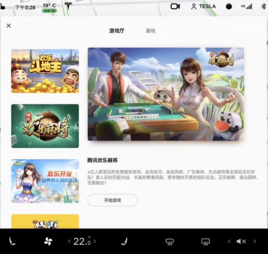 Tesla China Multiplayer Video Games And Useful Apps 2