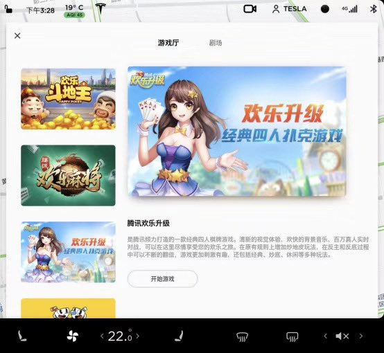 Tesla China Multiplayer Video Games And Useful Apps 3