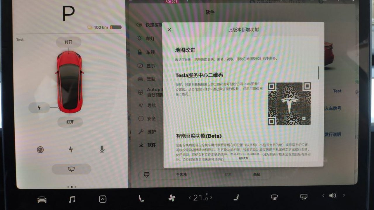 Tesla China rolls out WeChat-enabled scheduling feature for effortless car maintenance