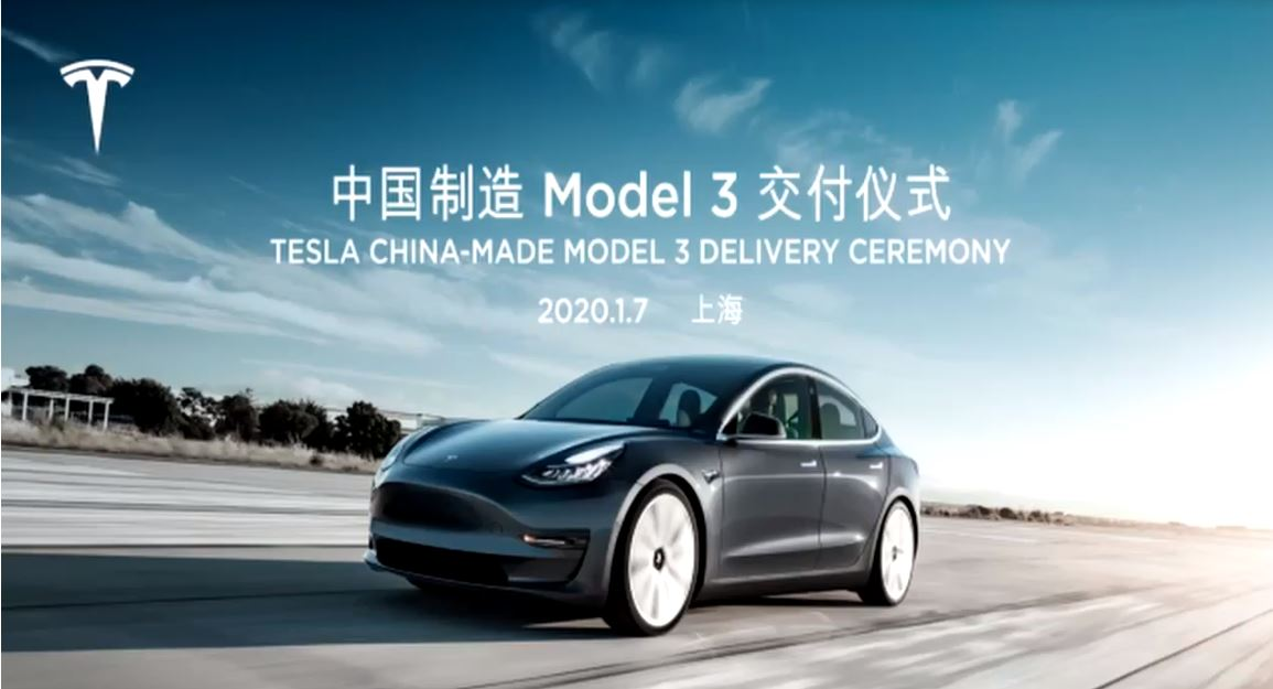 Tesla MIC Model 3 mass delivery at Gigafactory 3 in China