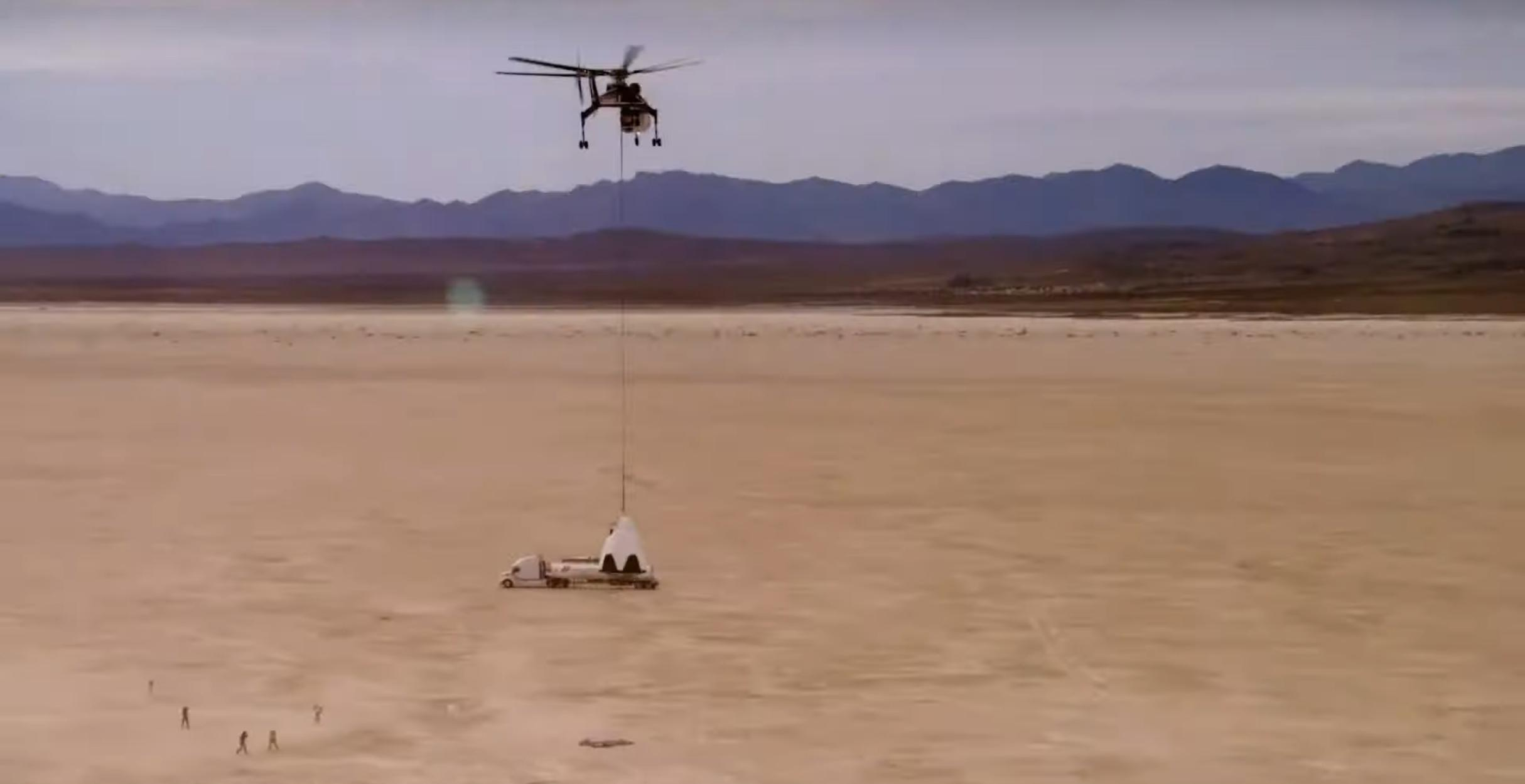 Crew Dragon F9 IFA webcast (SpaceX) chute testing 4 crop