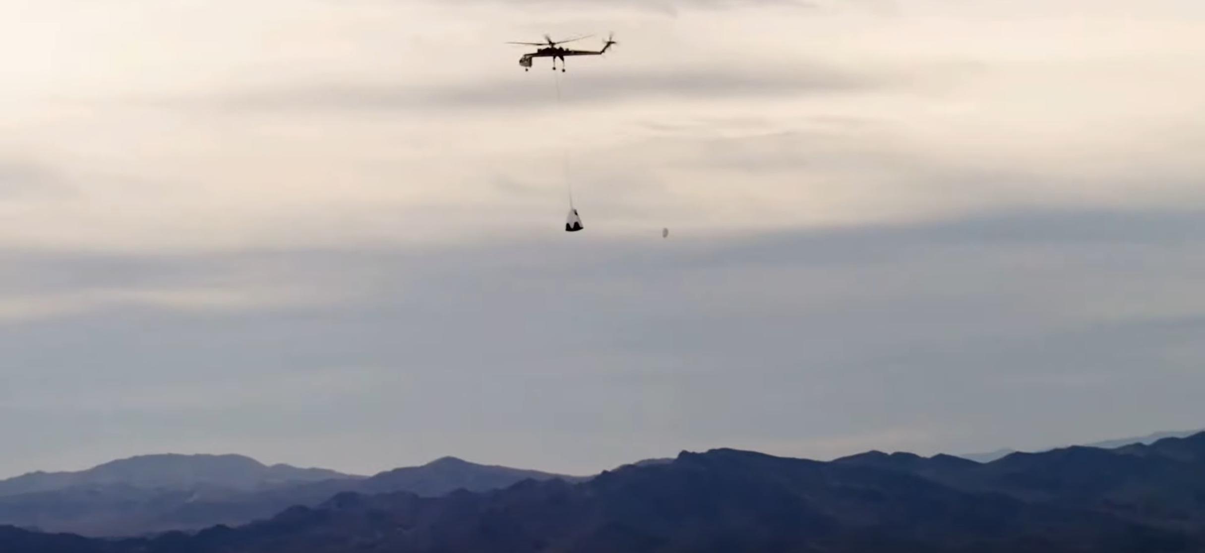 Crew Dragon F9 IFA webcast (SpaceX) chute testing 5 crop