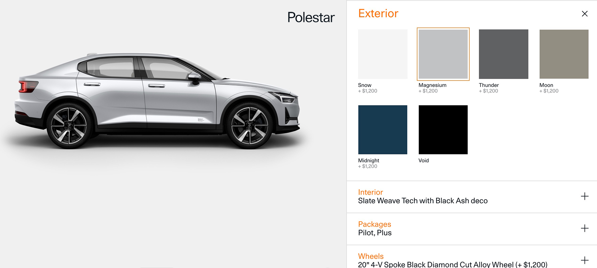 Polestar 2 online configurator