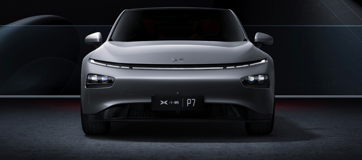 xpeng-motors-p7-front