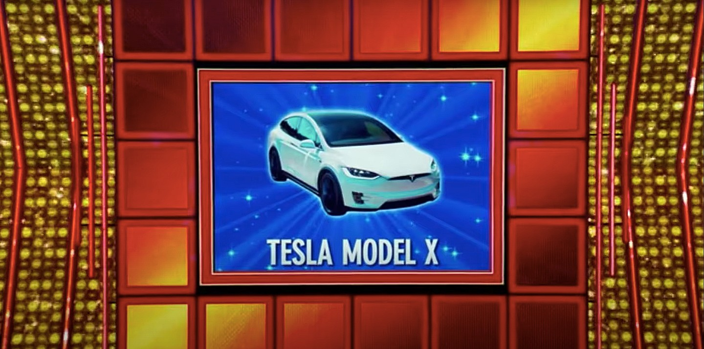 tesla-model-x-performance-push-your-luck-prize