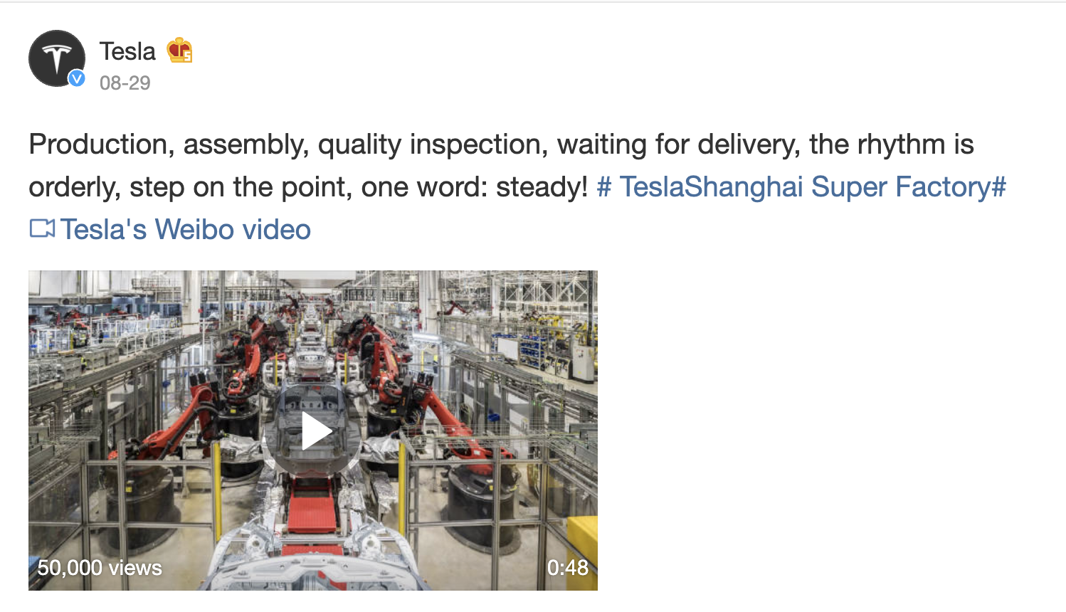tesla-giga-shanghai-production-timelapse-video