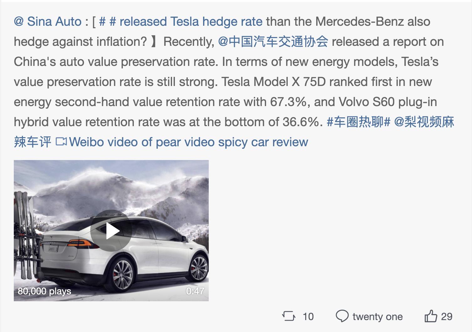 tesla-model-x-75d-value-retention-sina-auto