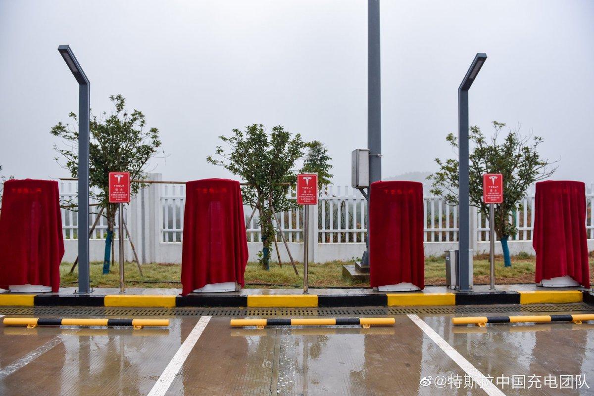tesla-supercharger-china
