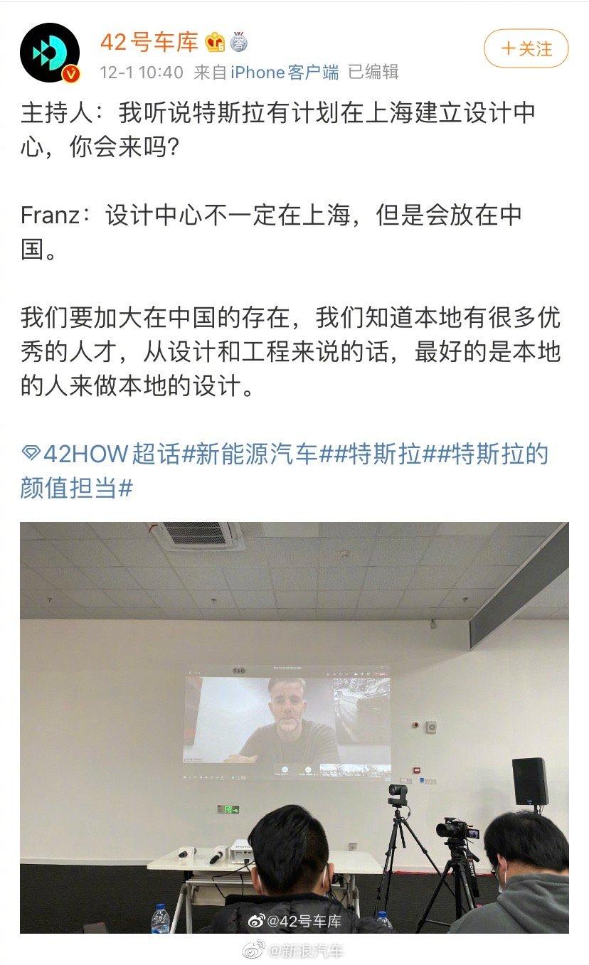 franz-interview-3