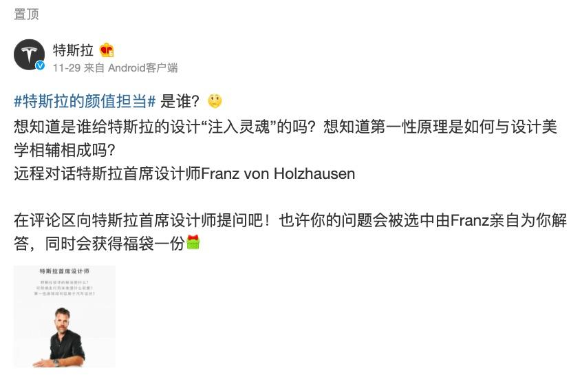 franz-weibo-qa