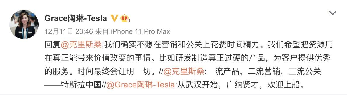 tesla-elon-musk-manufacturing-focus-pr-marketing-strategy-Grace-Tao-