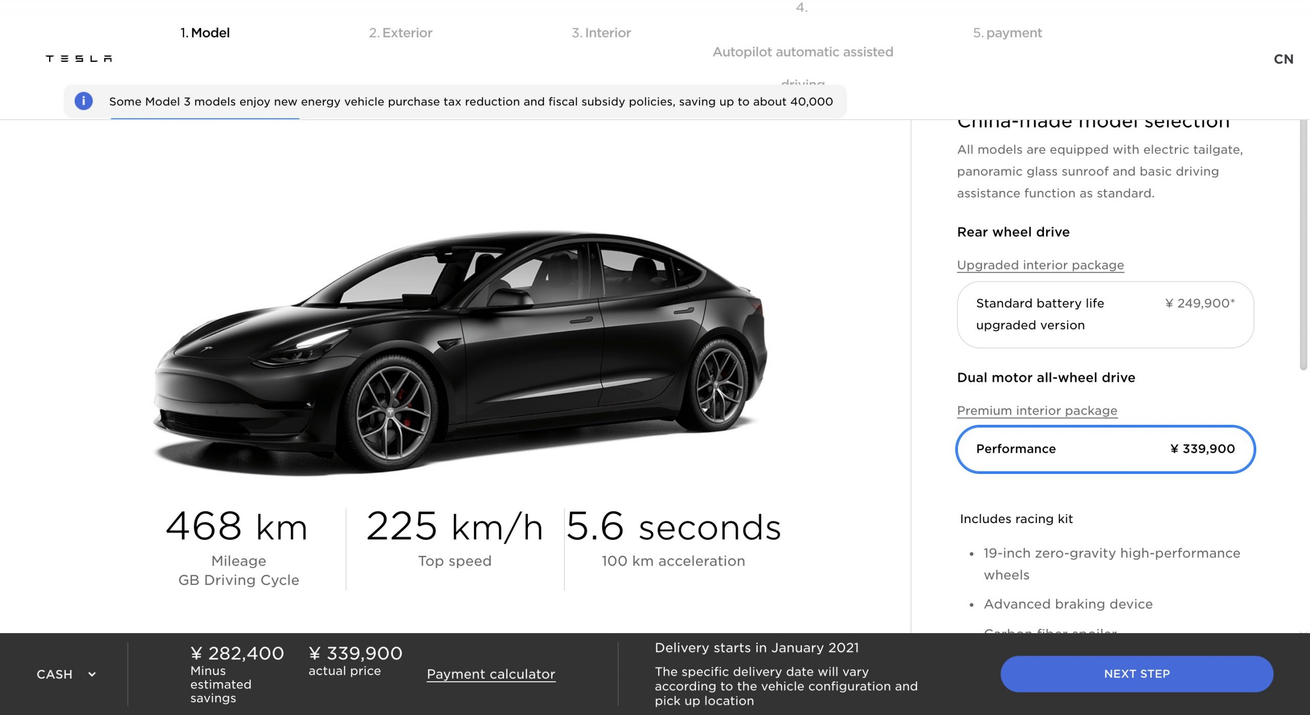 Tesla-China-Model-3-new-design-MIC-Model-Y-features-2