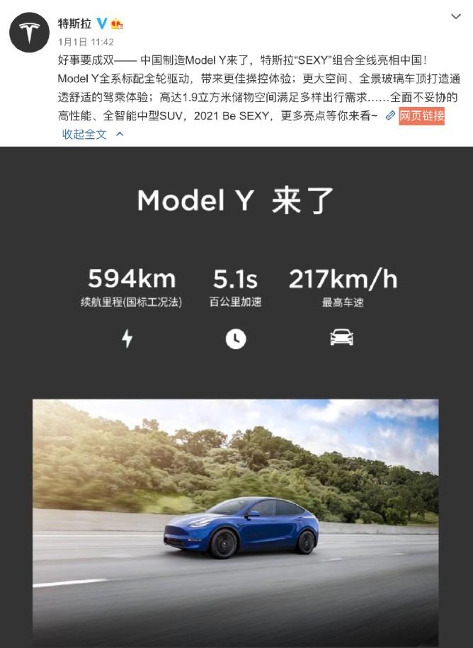 Untitletesl-china-model-model-y-pricesd