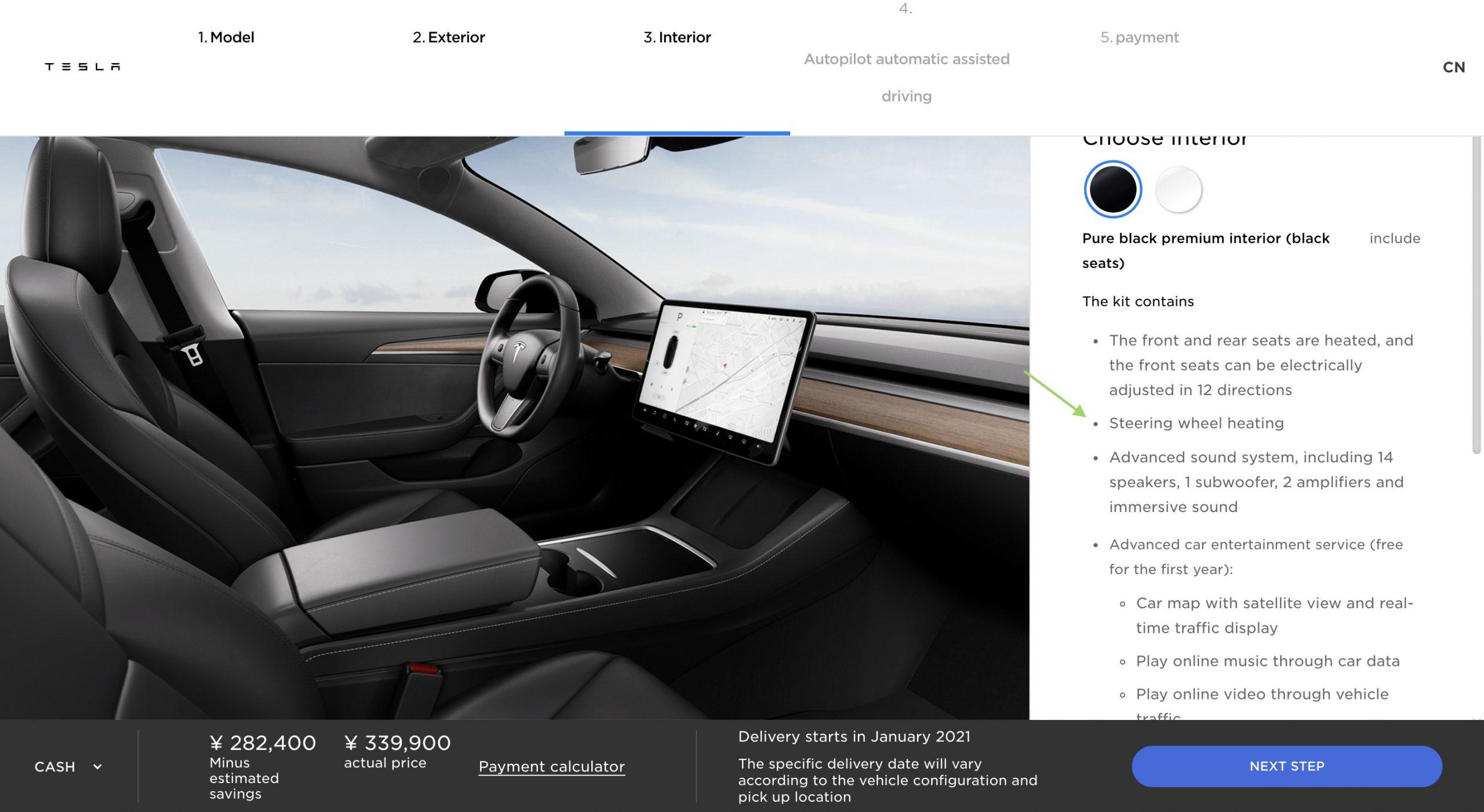 model-3-performance-heated-steering-wheel